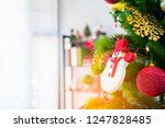 decorated christmas tree with...   Shutterstock . vector #1247828485