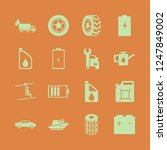 motor icon. motor vector icons... | Shutterstock .eps vector #1247849002