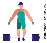 cartoon weightlifter icon  | Shutterstock .eps vector #1247859442