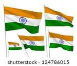 india vector flags set. 5 wavy... | Shutterstock .eps vector #124786015