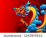 background with chinese dragon. ... | Shutterstock .eps vector #1247870512