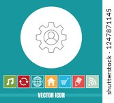 very useful vector line icon of ... | Shutterstock .eps vector #1247871145