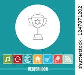 very useful vector line icon of ...