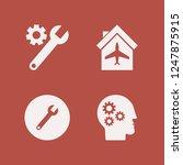 machinery icon. machinery... | Shutterstock .eps vector #1247875915