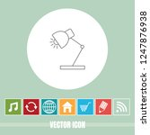 very useful vector line icon of ... | Shutterstock .eps vector #1247876938