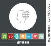 very useful vector line icon...   Shutterstock .eps vector #1247877022