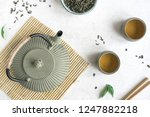 asian tea set    iron teapot... | Shutterstock . vector #1247882218