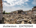 earthquake or war aftermath or... | Shutterstock . vector #1247929345