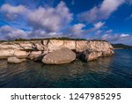 coastal  views around the... | Shutterstock . vector #1247985295