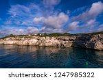 coastal  views around the... | Shutterstock . vector #1247985322