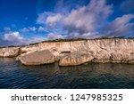 coastal  views around the... | Shutterstock . vector #1247985325
