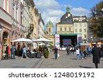 lviv ukraine 09 09 17  rynok... | Shutterstock . vector #1248019192