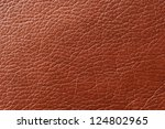 Brown Glossy Faux Leather...