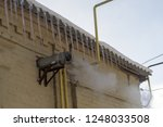 heating of houses  chimney | Shutterstock . vector #1248033508