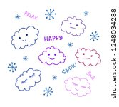 hand drawn clouds. lettering.... | Shutterstock .eps vector #1248034288