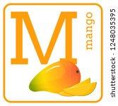 an alphabet with cute fruits ...   Shutterstock . vector #1248035395