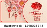 happy chinese new year 2019... | Shutterstock .eps vector #1248035845
