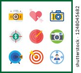 9 aiming icon. vector... | Shutterstock .eps vector #1248045682