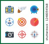 9 aiming icon. vector... | Shutterstock .eps vector #1248054568