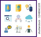 9 businessman icon. vector... | Shutterstock .eps vector #1248061135