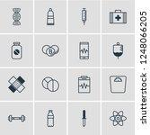 illustration of 16 medicine... | Shutterstock . vector #1248066205
