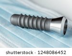 the implant is usually made of... | Shutterstock . vector #1248086452