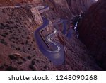 long exposure shot of the dades ... | Shutterstock . vector #1248090268