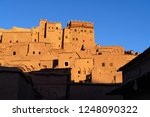traditional architecture of the ... | Shutterstock . vector #1248090322