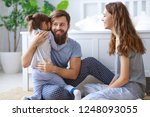 happy family mother  father and ... | Shutterstock . vector #1248093055