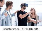 man wearing virtual reality... | Shutterstock . vector #1248102685