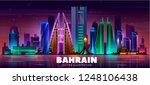night manama city skyline. the... | Shutterstock .eps vector #1248106438
