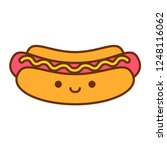 vector cartoon cute hot dog... | Shutterstock .eps vector #1248116062