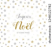 joyeux noel et bonne annee  ... | Shutterstock .eps vector #1248122782