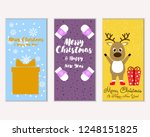 vector illustration of winter... | Shutterstock .eps vector #1248151825