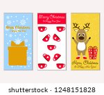 vector illustration of winter... | Shutterstock .eps vector #1248151828