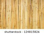 Bamboo Closeup   Nice...