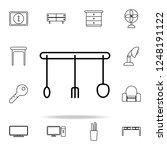 kitchen appliances line icon.... | Shutterstock .eps vector #1248191122