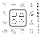 cognitive box line icon. toys...   Shutterstock .eps vector #1248192238