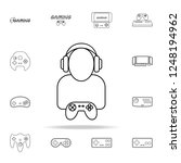 cybersport icon. gaming icons... | Shutterstock .eps vector #1248194962