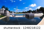 washington d.c.   u.s.a.  july... | Shutterstock . vector #1248218122