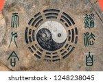 Qingdao  china   23 october...