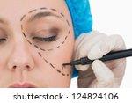 portrait of confident mature... | Shutterstock . vector #124824106