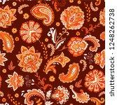 indian rug tribal ornament... | Shutterstock .eps vector #1248262738