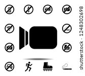 video camera  camcorder icon....