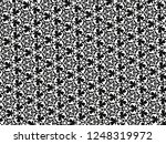 ornament with elements of black ... | Shutterstock . vector #1248319972