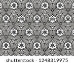 ornament with elements of black ... | Shutterstock . vector #1248319975