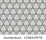ornament with elements of black ... | Shutterstock . vector #1248319978