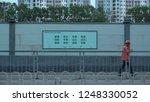 shenzhen  china   circa... | Shutterstock . vector #1248330052