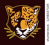 tiger vector illustration | Shutterstock .eps vector #1248337105