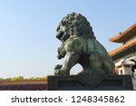beijing lions palace china | Shutterstock . vector #1248345862